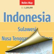 Индонезия: Сулавеси, М.Зондские о-ва, В.Тимор