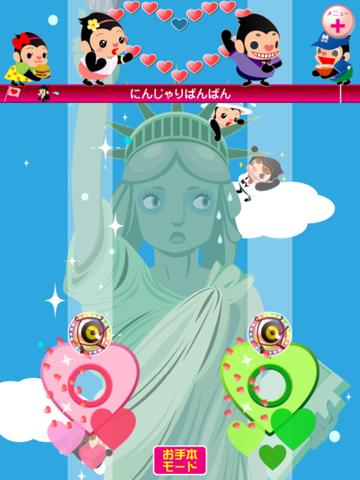 「おやこでリズムタッププラス」 子供向けの音楽リズムゲーム 教育・知育げーむアプリのおすすめ画像4