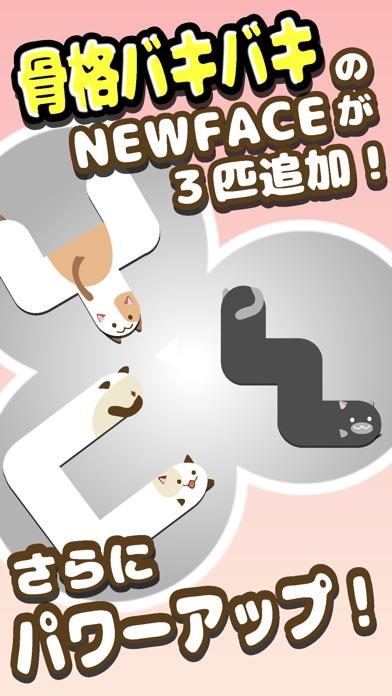 ねこつめ3紹介画像3