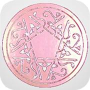 Bahishti Zewar (English)