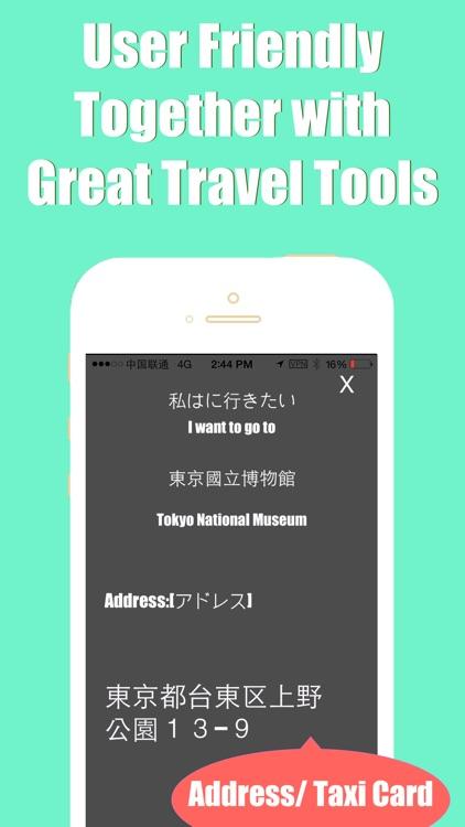 Tokyo Map offline, BeetleTrip metro travel guide trip route planner advisor screenshot-3