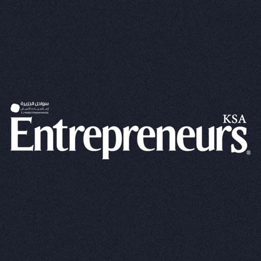Entrepreneurs KSA
