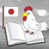 TS读书LE - 日本书冲浪轻小说限量版 (TSRBooksLE)