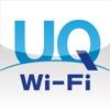 UQ Wi-Fi コネクト