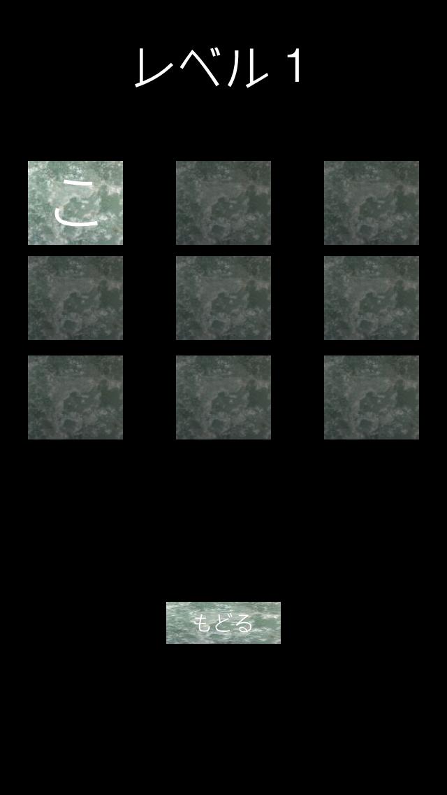 クイズ forアナと雪の女王のおすすめ画像4
