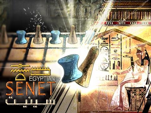 エジプトのセネト (古代エジプトのゲーム)神秘的な来世への旅のおすすめ画像1