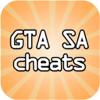 Cheats for GTA SA