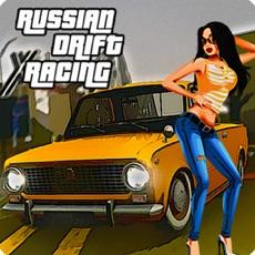Activities of Russian Drift Racing