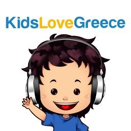 Kids Love Knossos: Audio Stories for Children