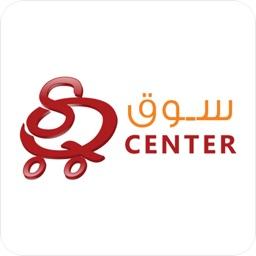 Sooq Center