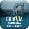 Quintana del Marco. Pueblos de la Vía de la Plata