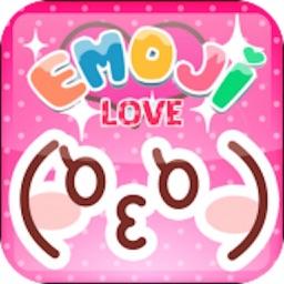 Emoji Extra - Cool Emojis Icons & Emoticons