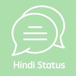 Status for Social Media