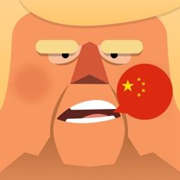Jrump官方中文版