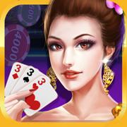 เซียนไพ่เก้าเก - 9K Poker Free Thai Game