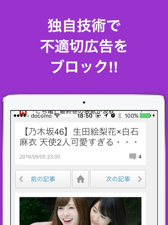 https://is4-ssl.mzstatic.com/image/thumb/Purple71/v4/03/97/f4/0397f47d-a3fe-1335-672b-d8d3884d8f7f/pr_source.png/576x768bb.png