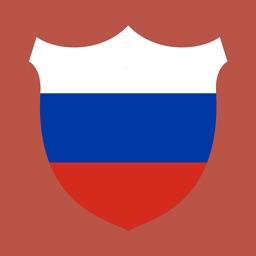 Curso de Ruso avanzado