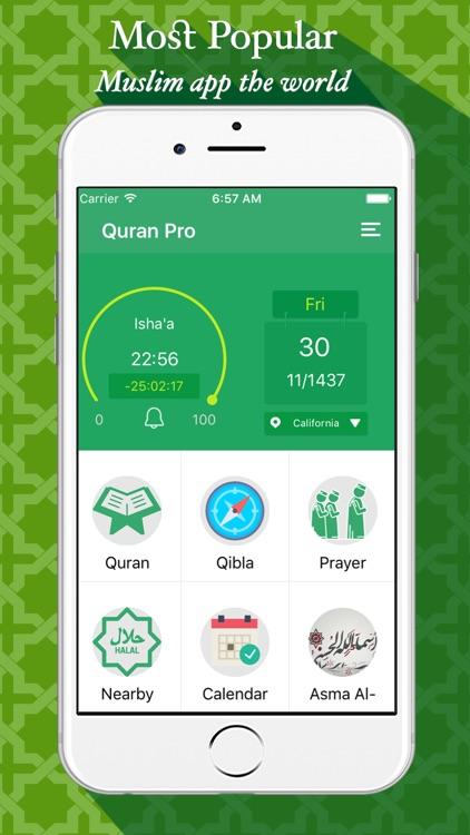 القران الكريم ـ محمود خليل الحصري screenshot-4