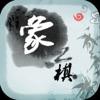 中国象棋-象棋·联网版楚汉象棋游戏