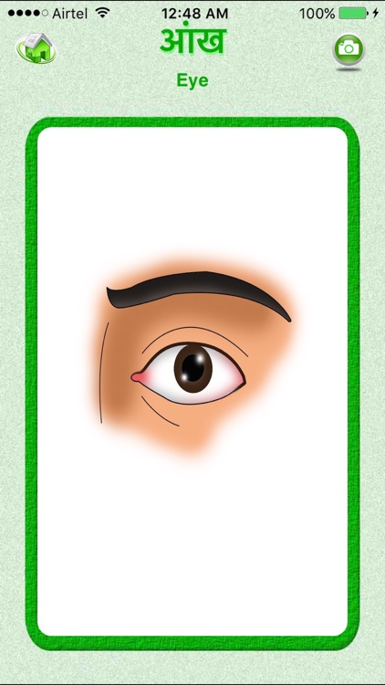 Flashcards Hindi Lesson