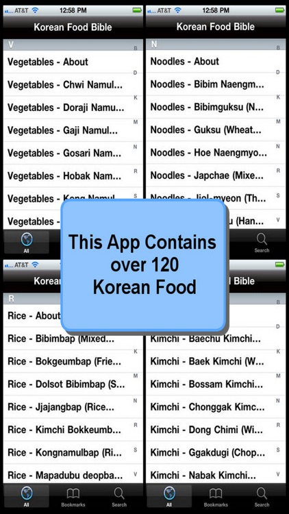 Korean Food Bible screenshot-4