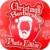 聖誕 理髮師 店 - 鬍鬚 和 鬍子 貼 照片 編輯 工作室 免費 下載