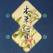 【医药经典】本草纲目