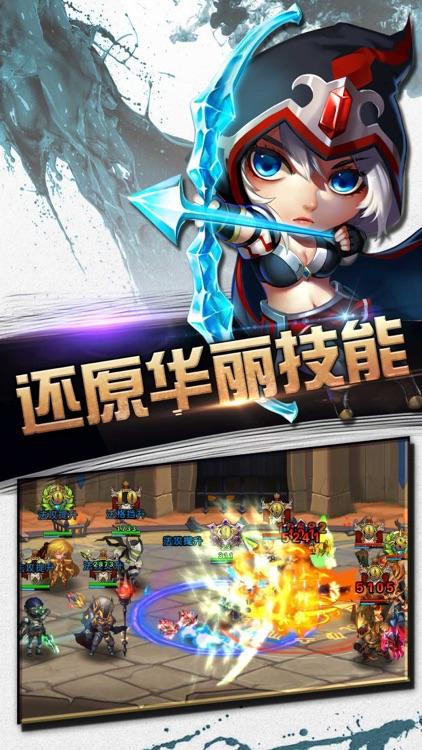 超神战记 for LOL,全民5v5动作竞技游戏 screenshot-3