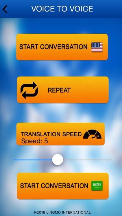 Lingmo screenshot-3