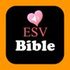 English Standard Version ESV Holy Bible audio book