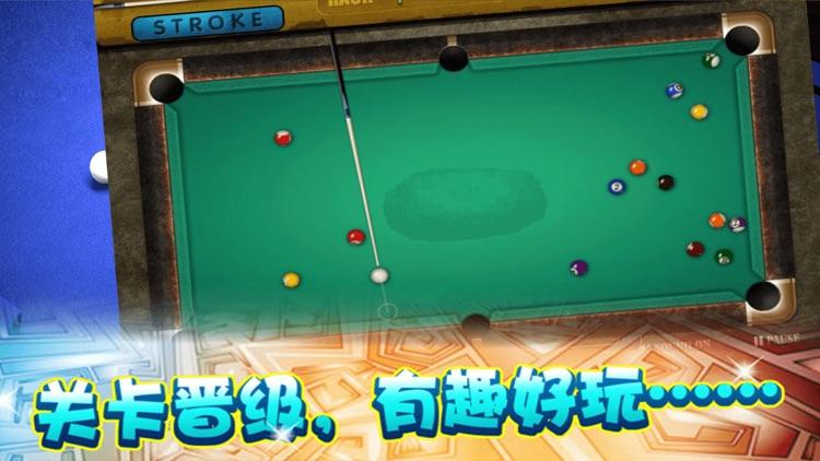 8 pool Billiards - Classic Snooker Game Hall