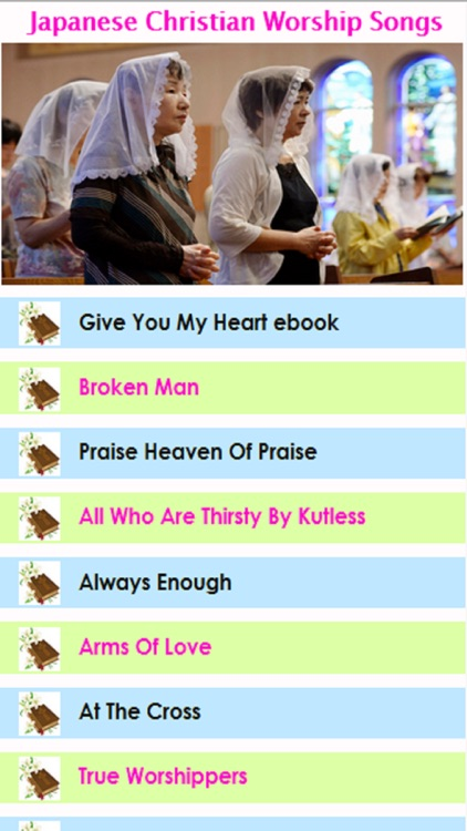 Japanese Christian Worship Songs