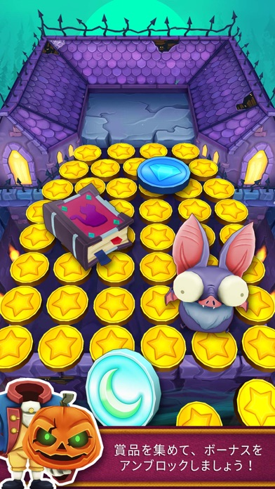 Coin Dozer: Haunted ScreenShot1
