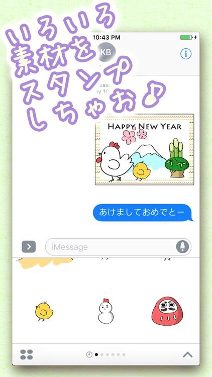 無料!年賀状2017ステッカー - メッセージ iMessage用かわいいスタンプ screenshot-3