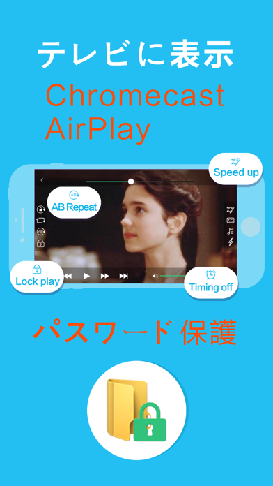 OPlayer Lite - プレイヤー ScreenShot4