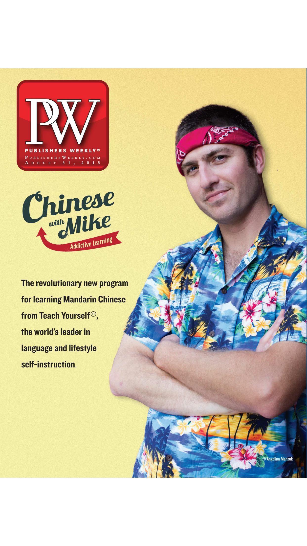 Publishers Weekly Screenshot