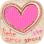 Belles phrases d'amour - Messages romantiques