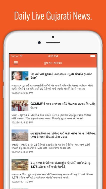 Gujarat Live News