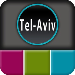 TelAviv Offline Map Travel Guide
