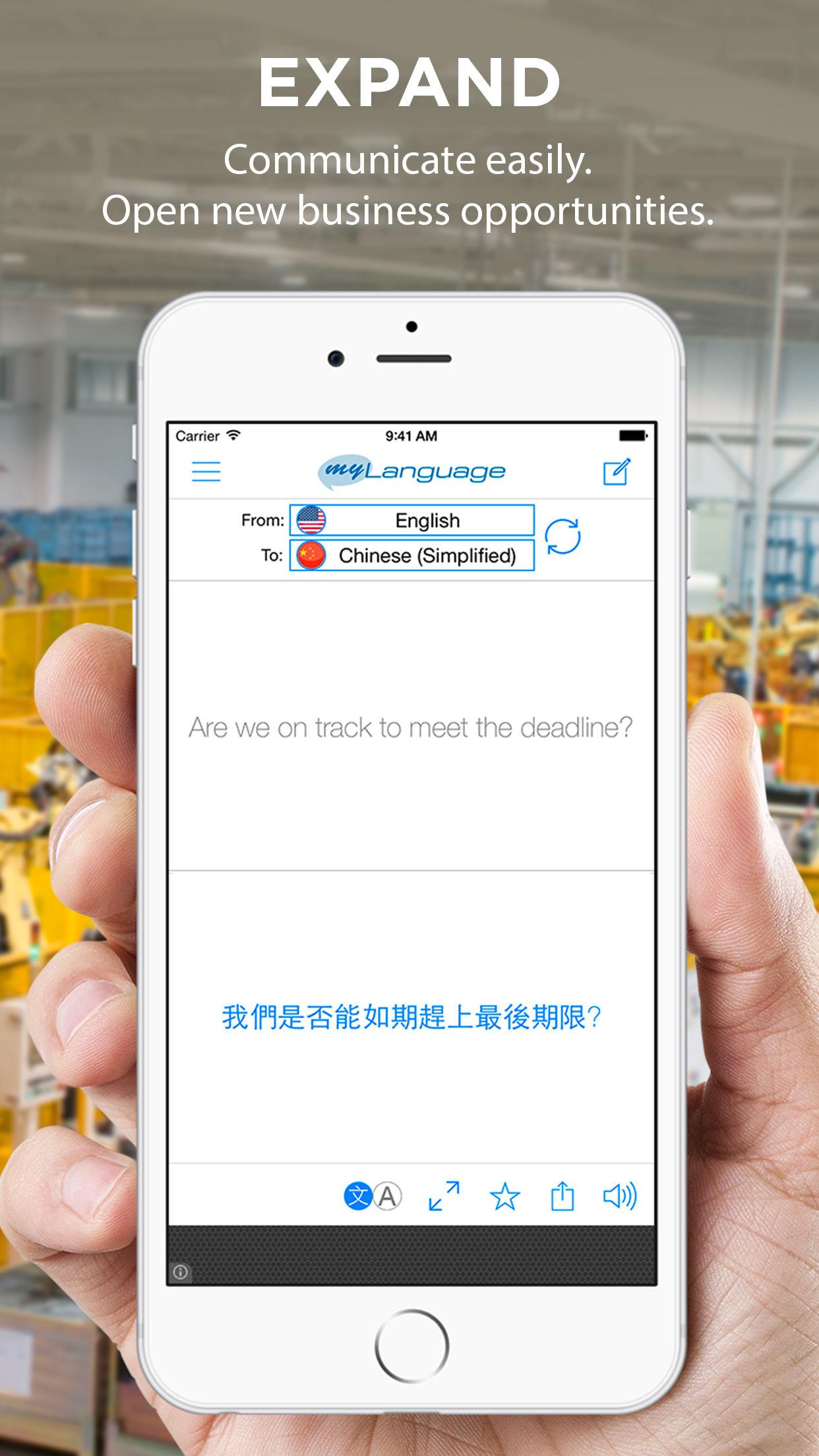Translate Free - Language Translator & Dictionary Screenshot