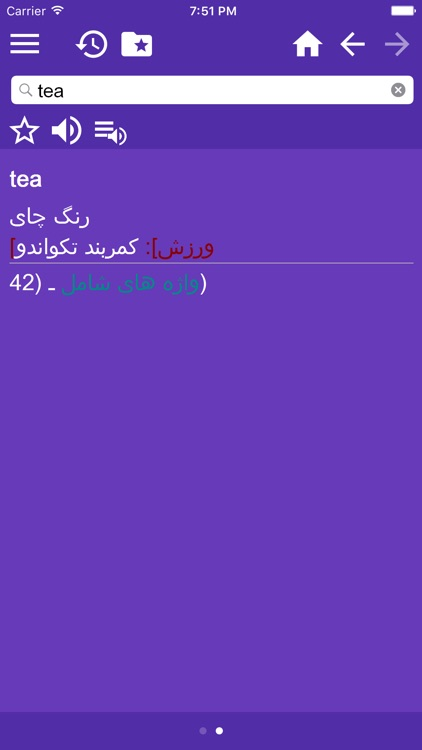 English Persian (Farsi) Dictionary