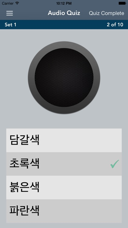 Learn Korean Essentials - AccelaStudy® screenshot-1