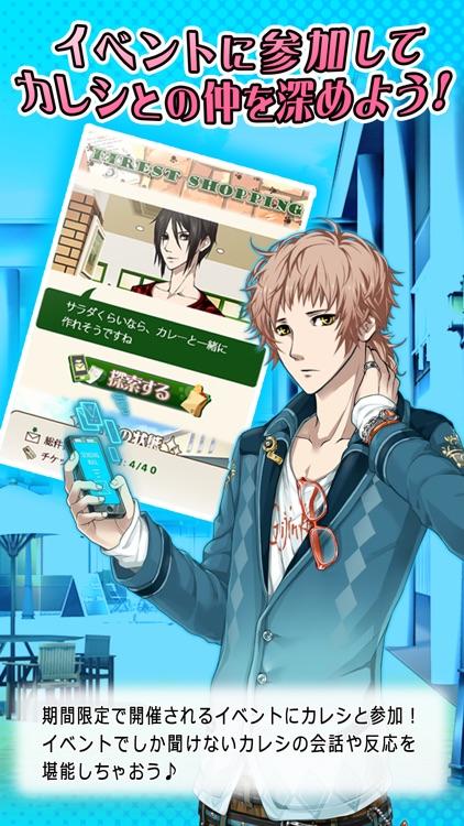 擬人カレシ screenshot-4