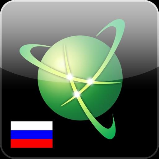Навител (Россия)