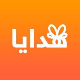 HadayApp