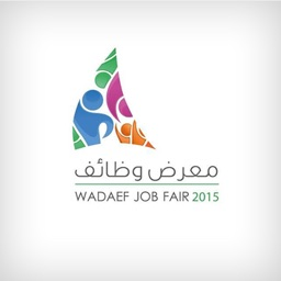 Wadaef Career Fair