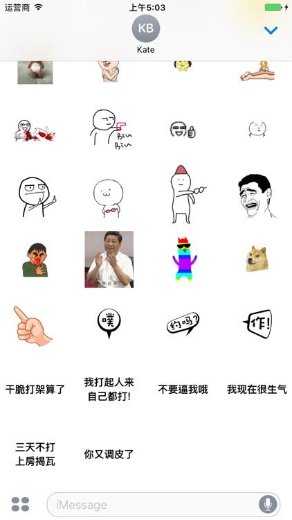 Crazy Sticker screenshot-4