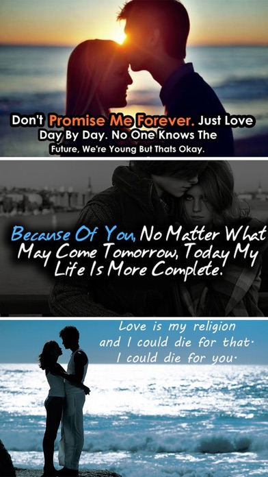 Romantic Love Quotes For Couples