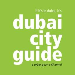 Dubai City Guide