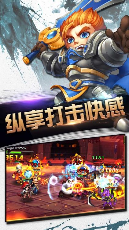 超神战记 for LOL,全民5v5动作竞技游戏